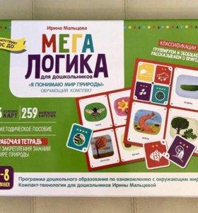 Мегалогика для дошкольников от издательства CLEVER