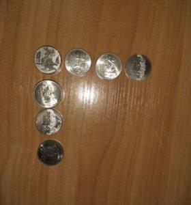 """25 рублей """"Сочи 2014"""""""