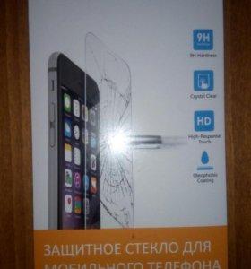 Защитное стекло на айфон 5,5s