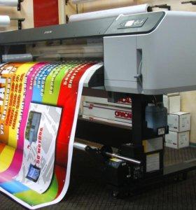 Печать банер