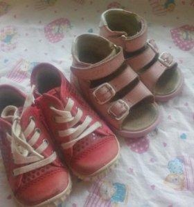 Обувь 2 пары для девочки 20 размер