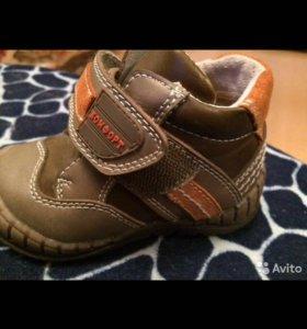 Ботинки кожаные 20 размер