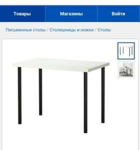 Продается стол и комод-тумба Икеа