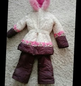 Куртка брюки зимн