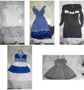 5 платьев 40-46