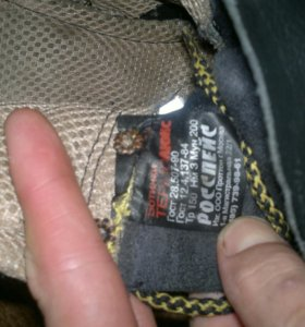 Ботинки Термолюкс