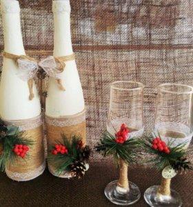 Свадебный набор бутылки и бокалы