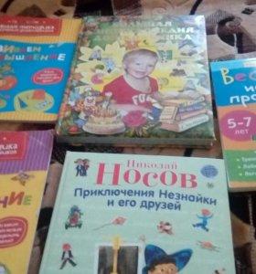 Для развития и подготовки к школе