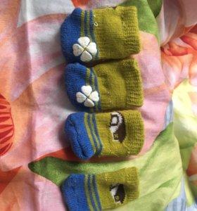 Носки для маленьких собак ( чихуахуа)