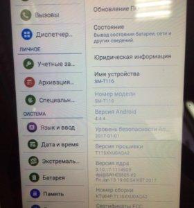 планшет samsung tab 3 lte 16gb