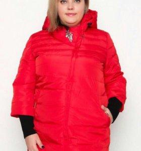 Новая куртка 60 размер