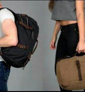 Сумка рюкзак Stalker