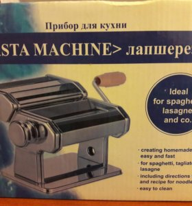Лапшерезка ручная pasta machine новая