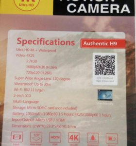 Action camera authenticH9 4k UltraHD
