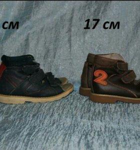 Ортопедисеские сандали
