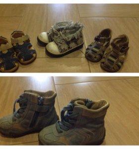 Обувь 20