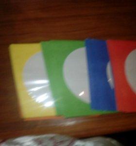 Конверты для дисков