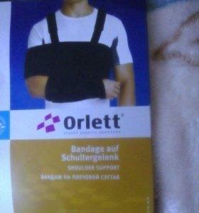 Бандаж на плечевой сустав Orlett