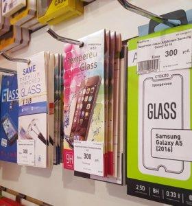 Защитные стёкла для телефона
