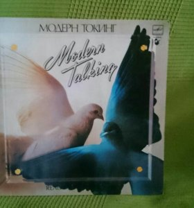 Пластинка Modern Talking