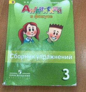 Английский язык Учебники,рабочие тетради и тд