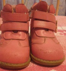 Ботинки осений