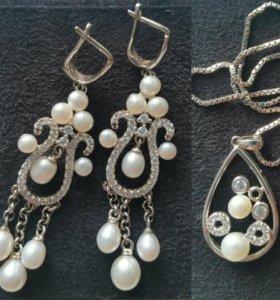 Комплект серебро и жемчуг