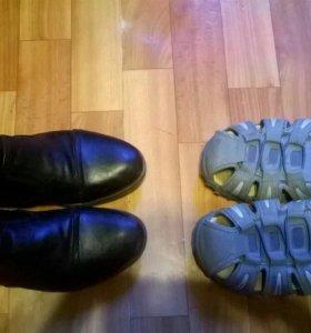 Ботинки и сандалии