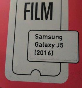 Пленка на Samsung Galaxy J5 (2016)
