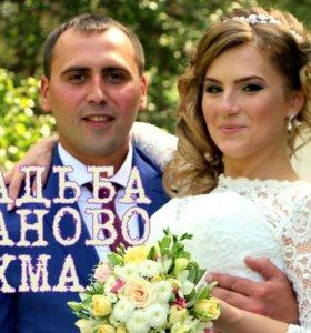 Свадебная видеосъемка  в Иваново и Обл.