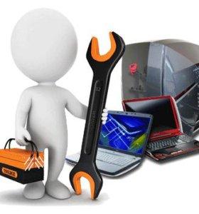 Обслуживание, модернизация компьютера и ноутбуков