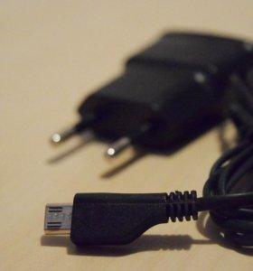 Зарядное устройство Micro USB 5V\0.7A артикул 62