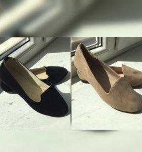 Женская обувь 👠