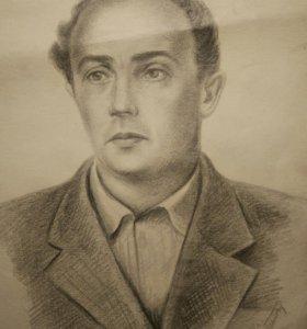 Портрет карандашом 1955