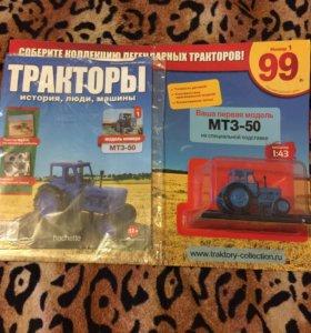 Коллекционная масштабная модель трактора МТЗ-50