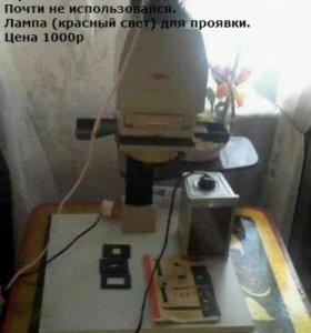 Фотоувеличитель