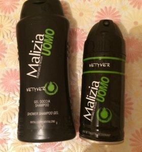 Дезодорант + шампунь НОВЫЕ косметика для тела