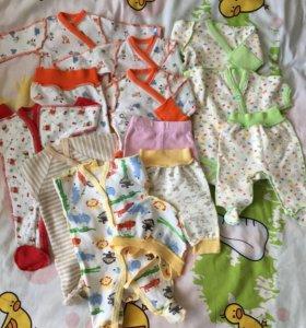 Пакет одежды для маленьких малышек