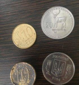 Монеты иностранных государств