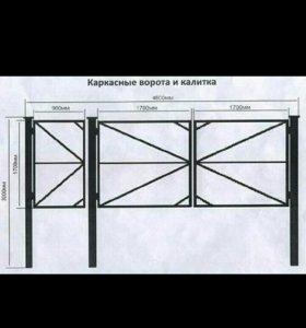 Изготовление ворот и заборов