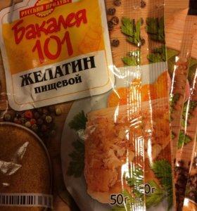 Желатин пищевой Бакалея 101