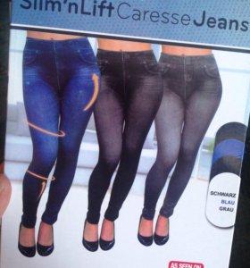 Утягивающие джинсы-леггинсы