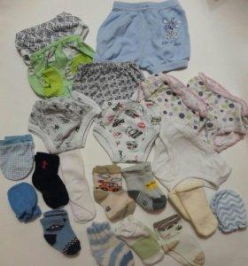 Трусы,носки,варежки