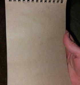 Блокнот для зарисовок