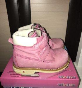 Демисезонные ботиночки, размер 23