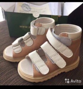 Ортопедические сандали+стельки