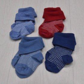 Носочки на малыша Mothercare. 0-6м