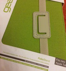 Новый!Чехол для iPad Mini