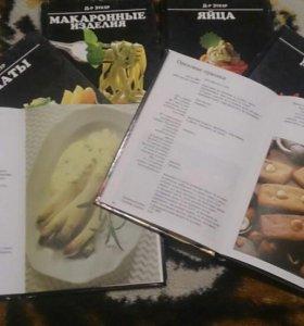 Книги с рецептами