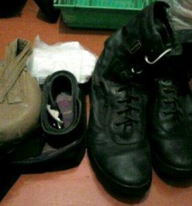 Вещи для армии